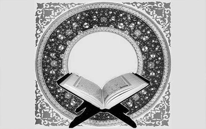 ব্যস্ত জীবনে কোরআন চর্চার সাত উপায়